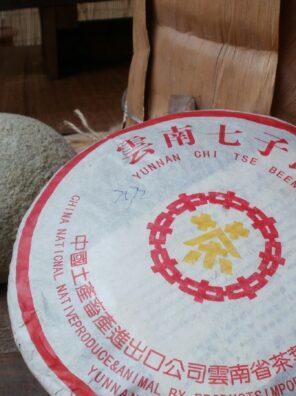 huang yin cooked cake (2006)